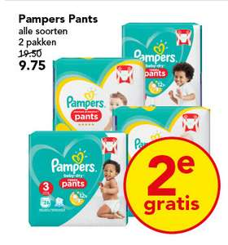 Alle Pamper pants 2e gratis