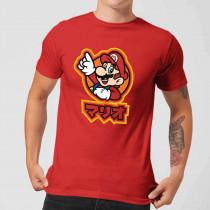 3 Geeky T-Shirts voor €30 en gratis verzending @ Zavvi.nl