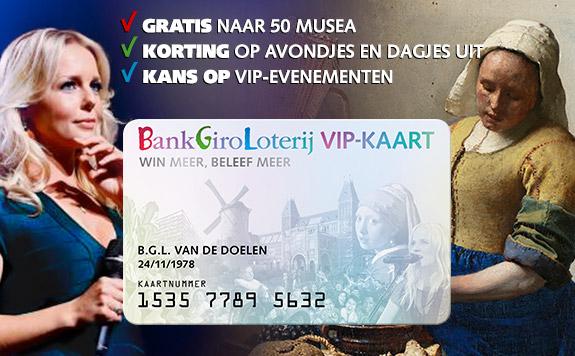 Met uw VIP-KAART betaalt u bij Pathé en Vue bioscopen slechts € 8,- voor een bioscoopkaartje