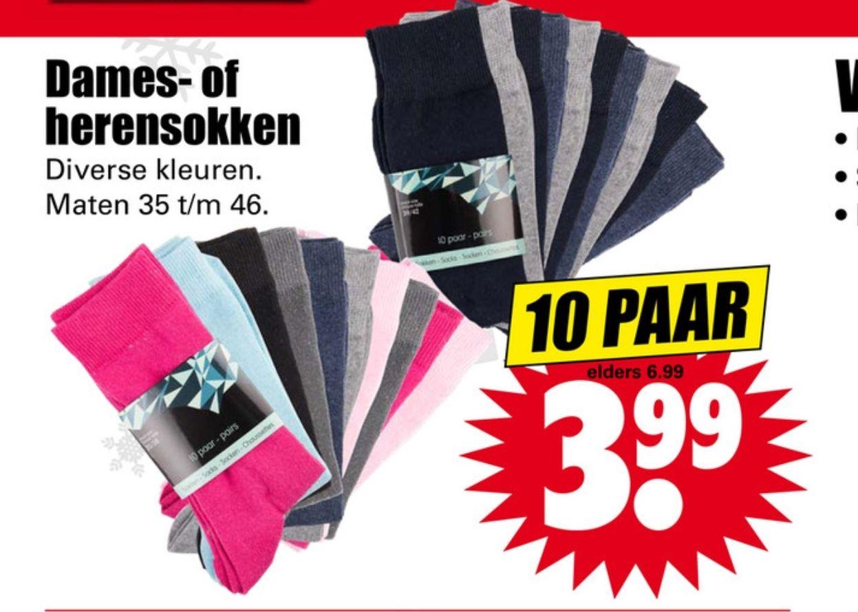 10 paar heren of dames sokken voor 3.99 bij de Dirk