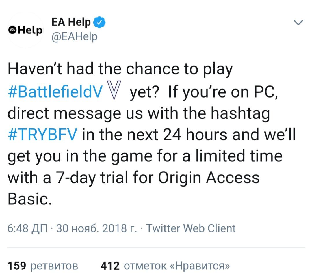 Battlefield V gratis proberen op Origin/PC @ EA Twitter