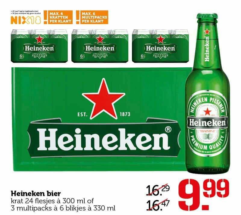 Heineken @coop