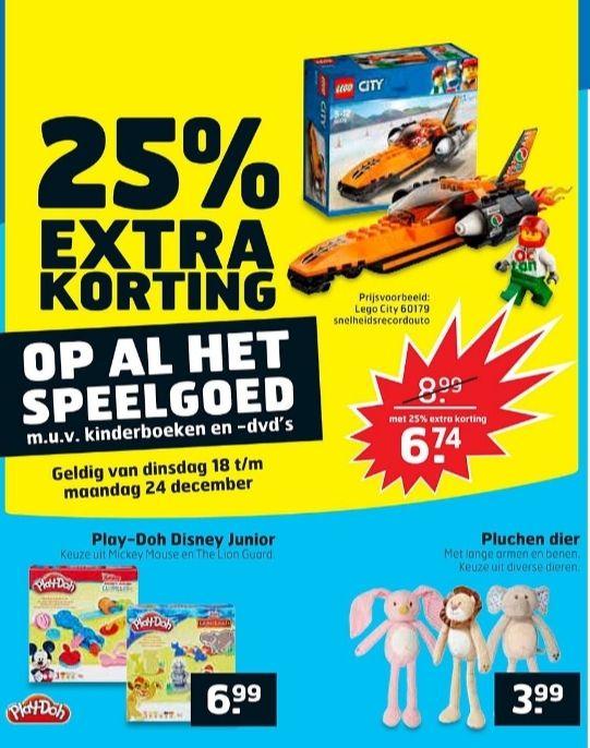 @Trekpleister, 25% korting op speelgoed