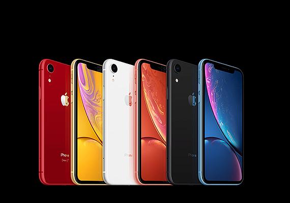 Iphone Xr (64GB) los toestel voor €696,- @KPN