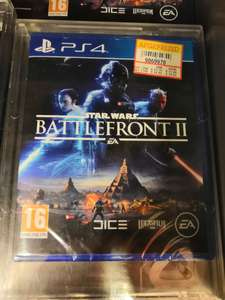 Star Wars: Battlefront II (en andere games) @Makro