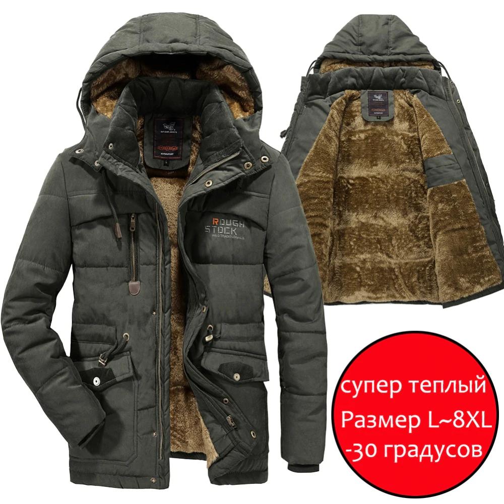 Mannen Winter Jas 6XL 7XL 8XL Dikke Warme Parka Fleece Fur Hooded Militaire Jas Jas Zakken Windjack Mannen