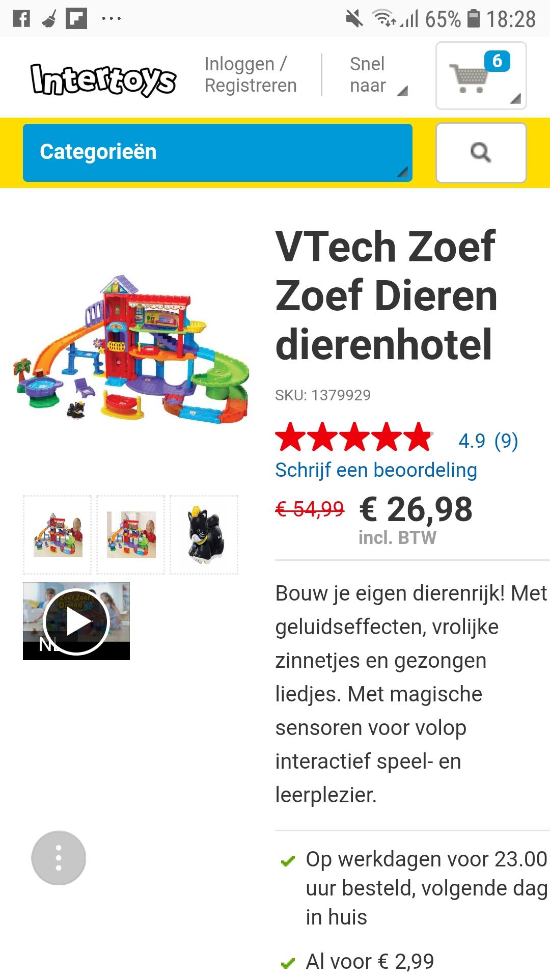 Vtech Zoef Zoef Dierenhotel (dieren) en Toet Toet, Vrolijke vriendjes.