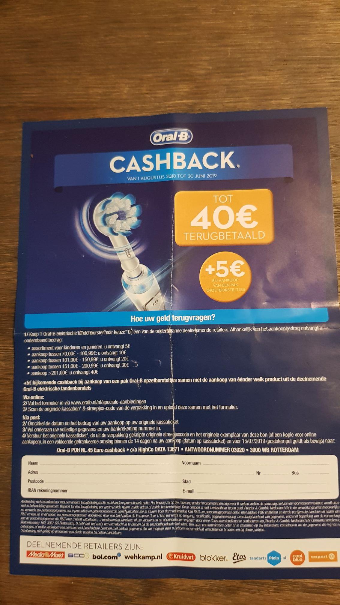 Oral-B cashback