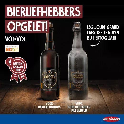 Gratis rondleiding Hertog Jan brouwerij (ipv €13,95)