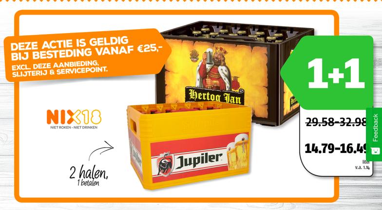 Poiesz Supermarkt aanbieding Hertog Jan en Jupiler 2 halen, 1 betalen
