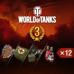 World of Tanks - Duitse bevoorradingsbundel, gratis voor PS+ leden
