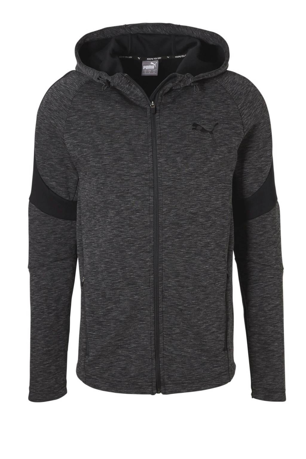 Puma heren zipped hoodie (sportvest) -74% @ Wehkamp