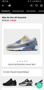 JD Sports Nike air max 90 essential