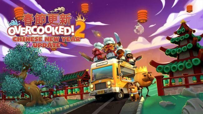 Overcooked 2 viert Chinees Nieuwjaar met gratis content (PS, XB1, Steam, NSwitch)