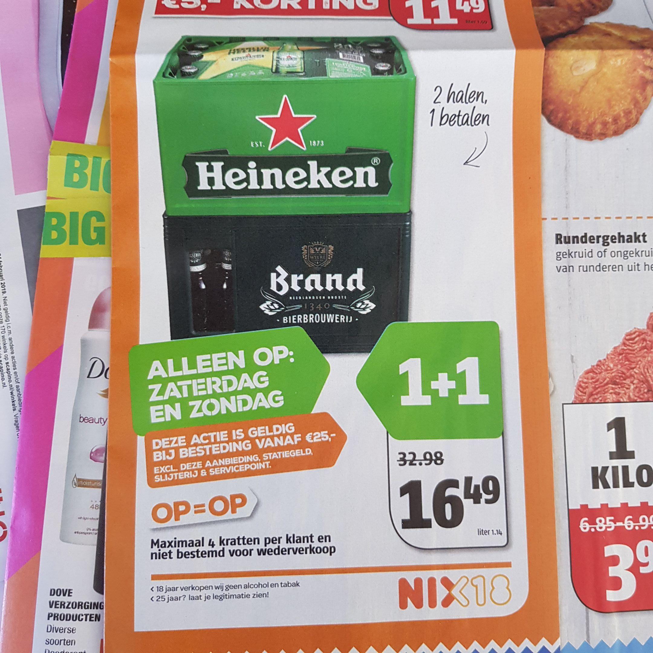 Poiesz Heineken of Brand 1+1 gratis