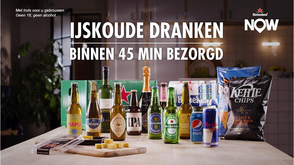 LOKAAL AMSTERDAM: Een waardebon van €20 voor Heineken Now voor slechts €7,99