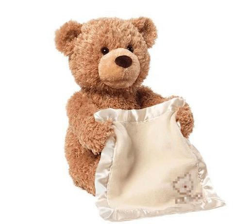 Kiekeboe interactieve teddybeer €12,34 @ AliExpress