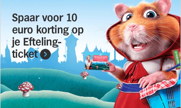 AH Efteling actie 10 euro korting