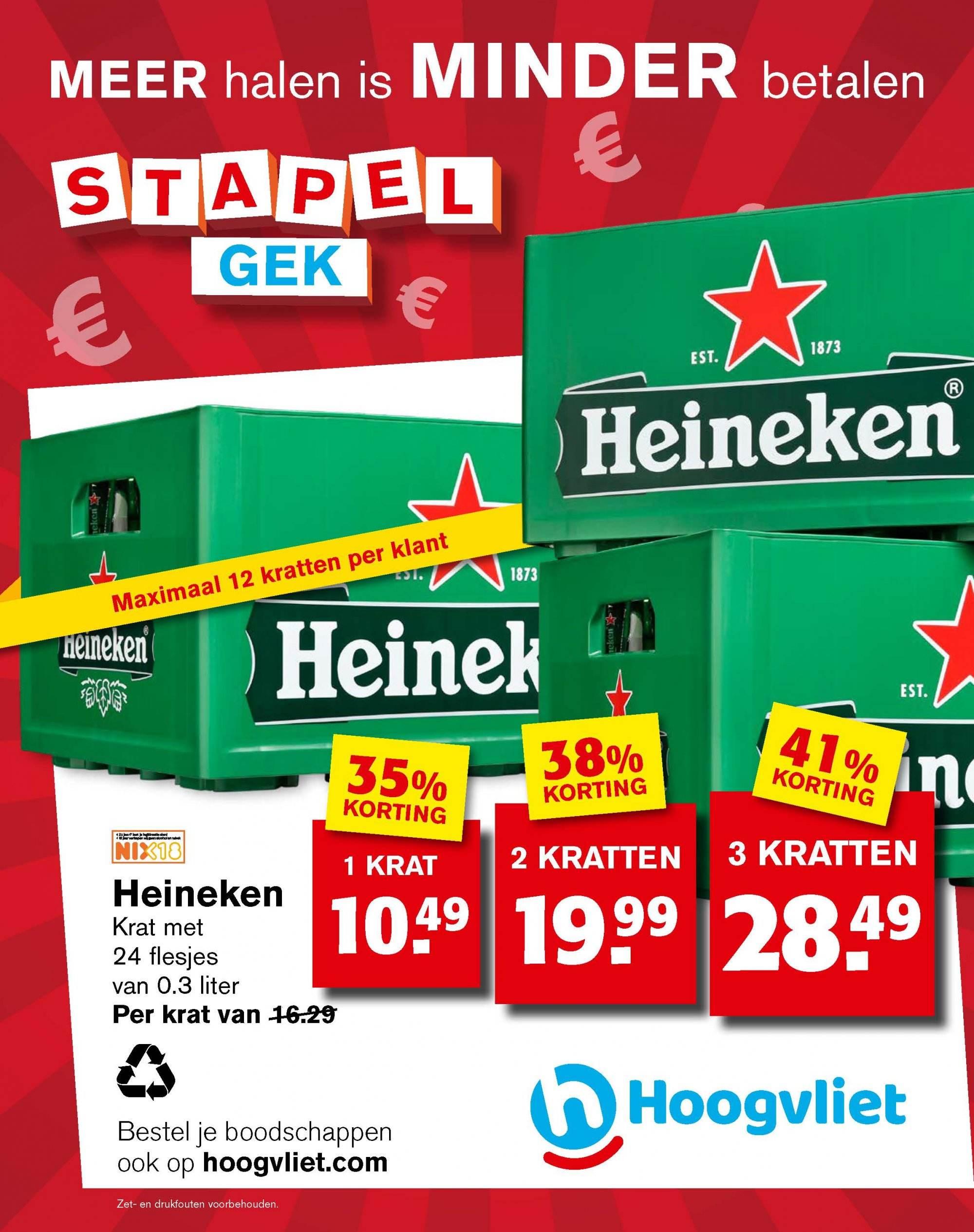 Meer halen = Minder betal! Hoogvliet 3 kratten Heineken €28,49