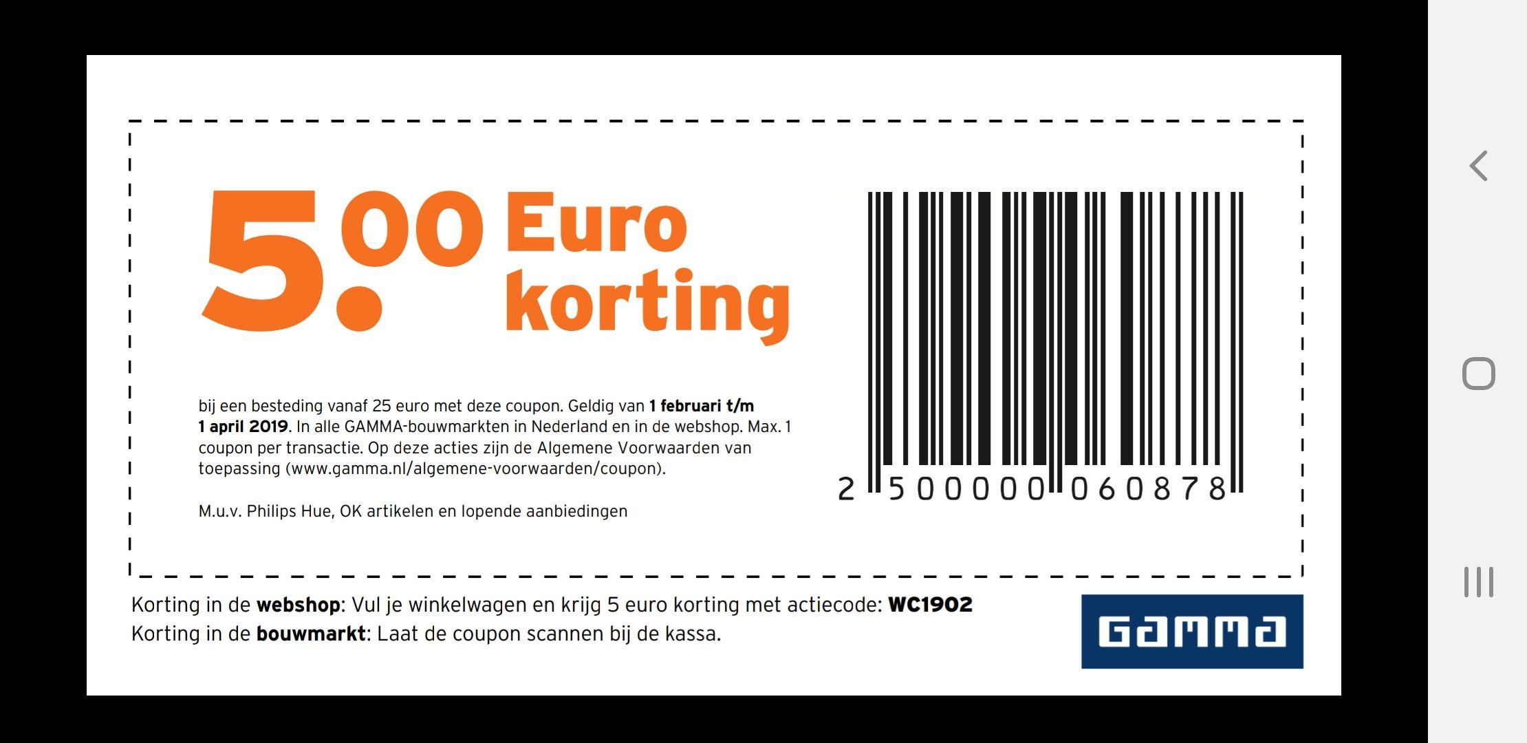 Gamma 5 euro nieuwsbrief korting
