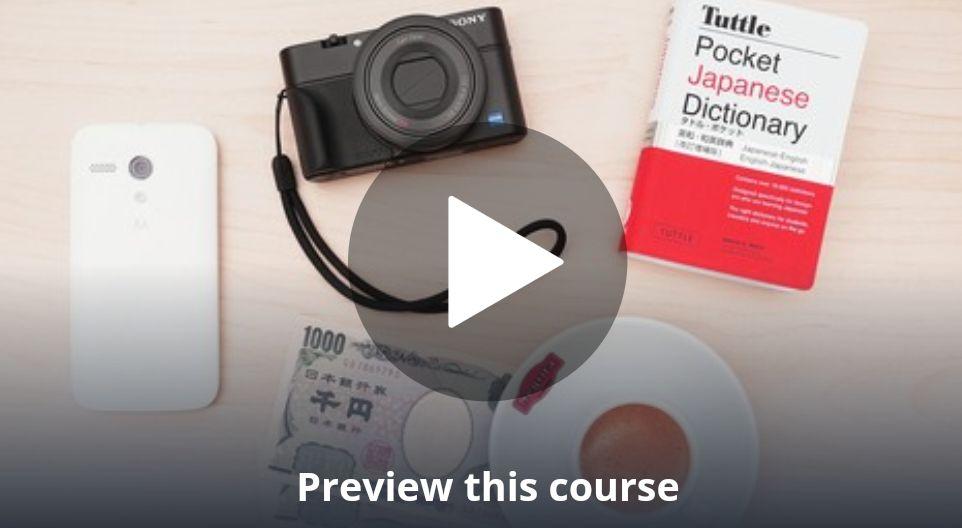 Gratis | Cursus Japans voor beginners bij Udemy