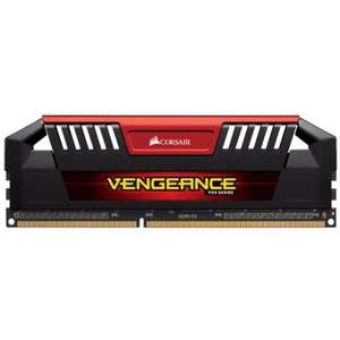 Corsair Vengeance Pro 16GB(2x8GB) @  Informatique