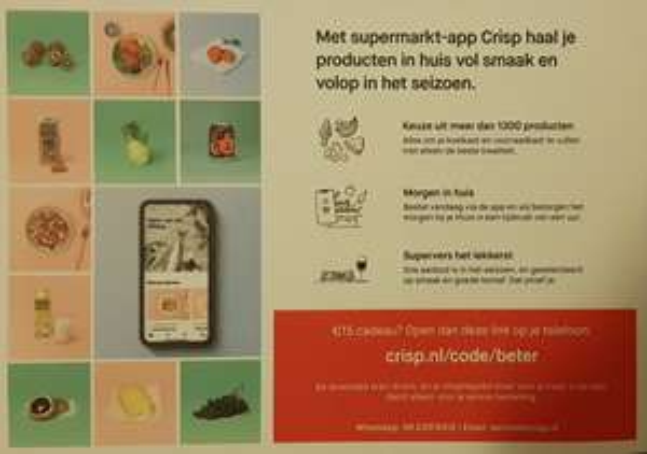 15,- euro korting op je 1e bestelling bij crisp