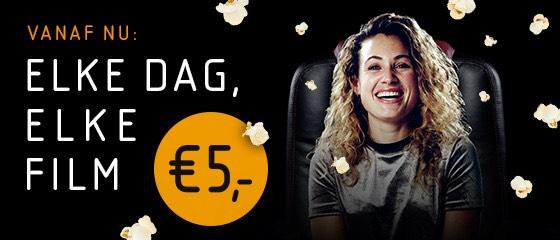 5€ VUE Vlaardingen