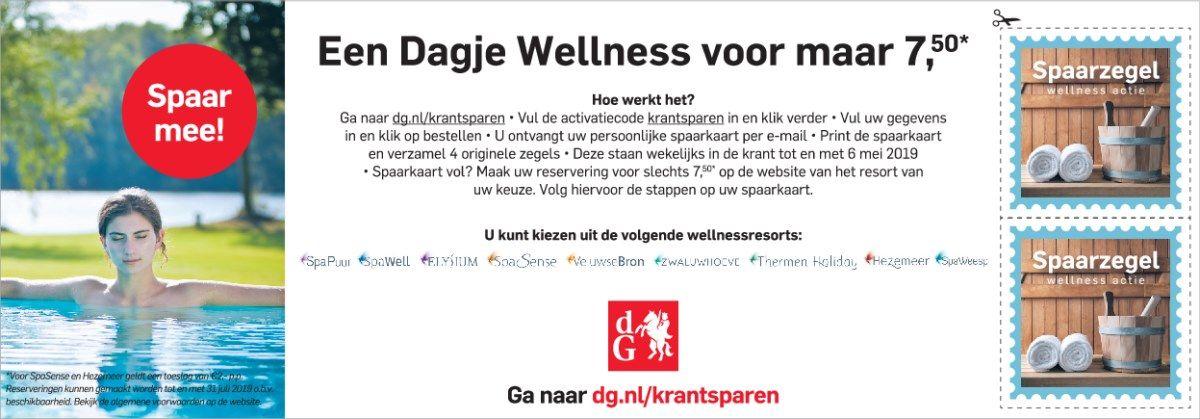 Dagje wellness voor maar € 7,50