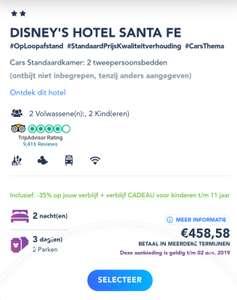 Disneyland Parijs 2 nachten incl. 3 dagen toegang beide parken voor maar 458 EUR in de voorjaarsvakantie!