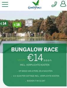 Center Parcs Bungalow Race