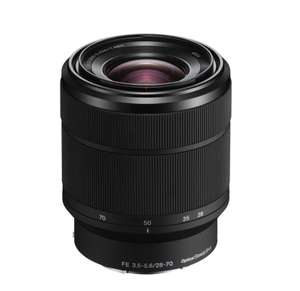 Sony FE 28-70mm f/3.5-5.6 OSS Kitlens @ cameraland.nl