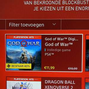 PS4 God of War (Digital Deluxe Edition) Playstation store