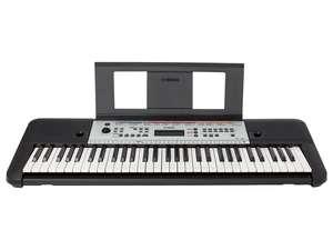 Yamaha keyboard om deze lockdown pianoles van je bucket list te kunnen halen