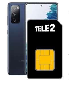 Samsung Galaxy S20 FE 5G 6GB/128GB - inclusief 1 maand Tele2