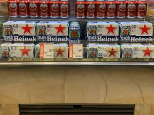 Heineken 0.0 @AH CS Rotterdam