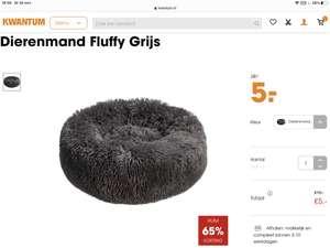 Dierenmand Fluffy (grijs en beige)