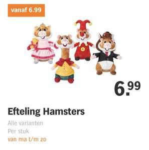 Efteling hamsters bij AH