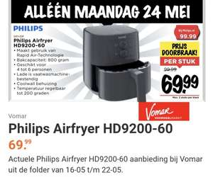 (VOMAR)Philips Airfryer HD9200-60