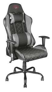 Trust GXT 707G Resto Gaming Chair (v2) Grijs + gratis powerbank!