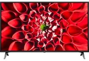 """LG 55UN71006LB 55"""" 4K Smart TV."""