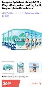 Pampers splashers maat 4-5 voordeelverpakking
