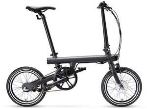 Ibood: Xiaomi electrische vouwfiets Mi Qicycle voor 700 eur. (nieuwste versie met verbeterde velgremmen).