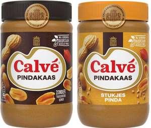 1,3 Kg Calvé Pindakaas (met en/of zonder stukjes pinda) @ Albert Heijn