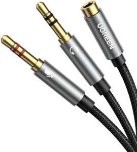 UGREEN Audio Splitter voor €5,99 @ Amazon.nl
