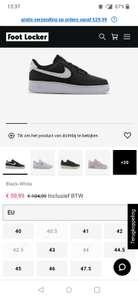Nike air force sale