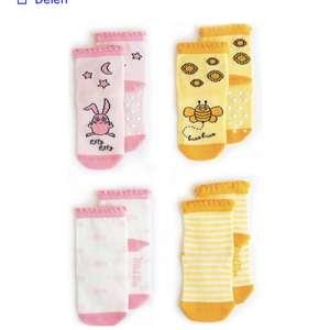 Milk&Moo Babysokken - 4 paar - 2x Antislip - 2x normaal - 12-24 maanden - Kindersokken Meisjes