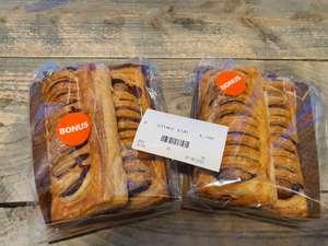 (Lokaal/ prijsfout) 2x2 frikandel broodjes voor 1 euro