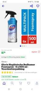 Glorix Hygiënische Badkamer Foamspray - 6 x 500 ml - Voordeelverpakking