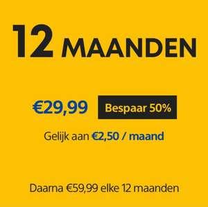 PlayStation Plus 12 maanden voor € 29,99 (NIET VOOR BESTAANDE GEBRUIKERS)